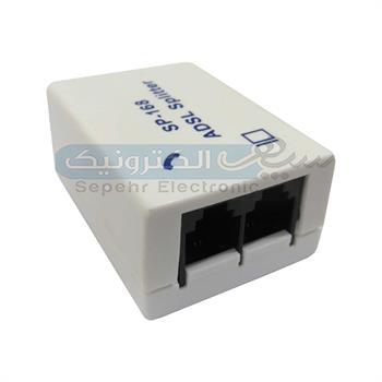 اسپلیتر ADSL دو بوبین