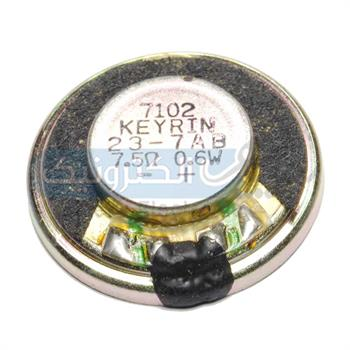 بلندگوی فلزی 7/5Ω   قطر 22mm