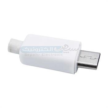کانکتور سرکابلی میکرو USB سفید