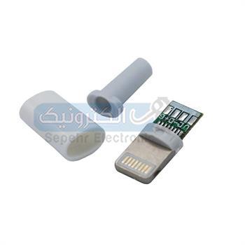 کانکتور سرکابلی USB اپل