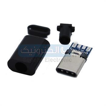 کانکتور سرکابلی USB تیپ C